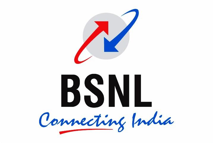 BSNL Free ADSL Modem